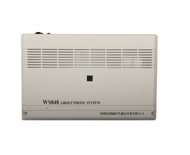 国威电话交换机WS848(10)