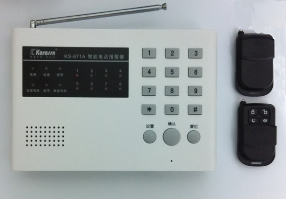 科立信KS-871A 电话联网防盗报警系统871SF 商铺 仓库 家用报警器